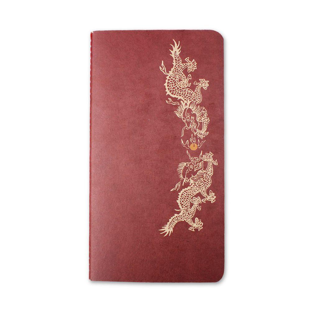 故宮精品|「第一名」筆記本 - 紅