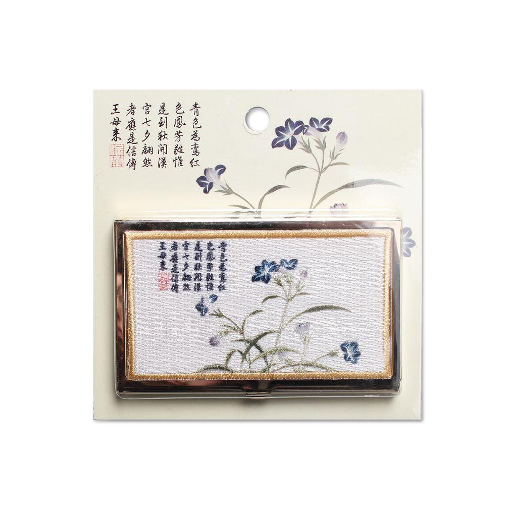 故宮精品 經典刺繡名片盒藍雀花