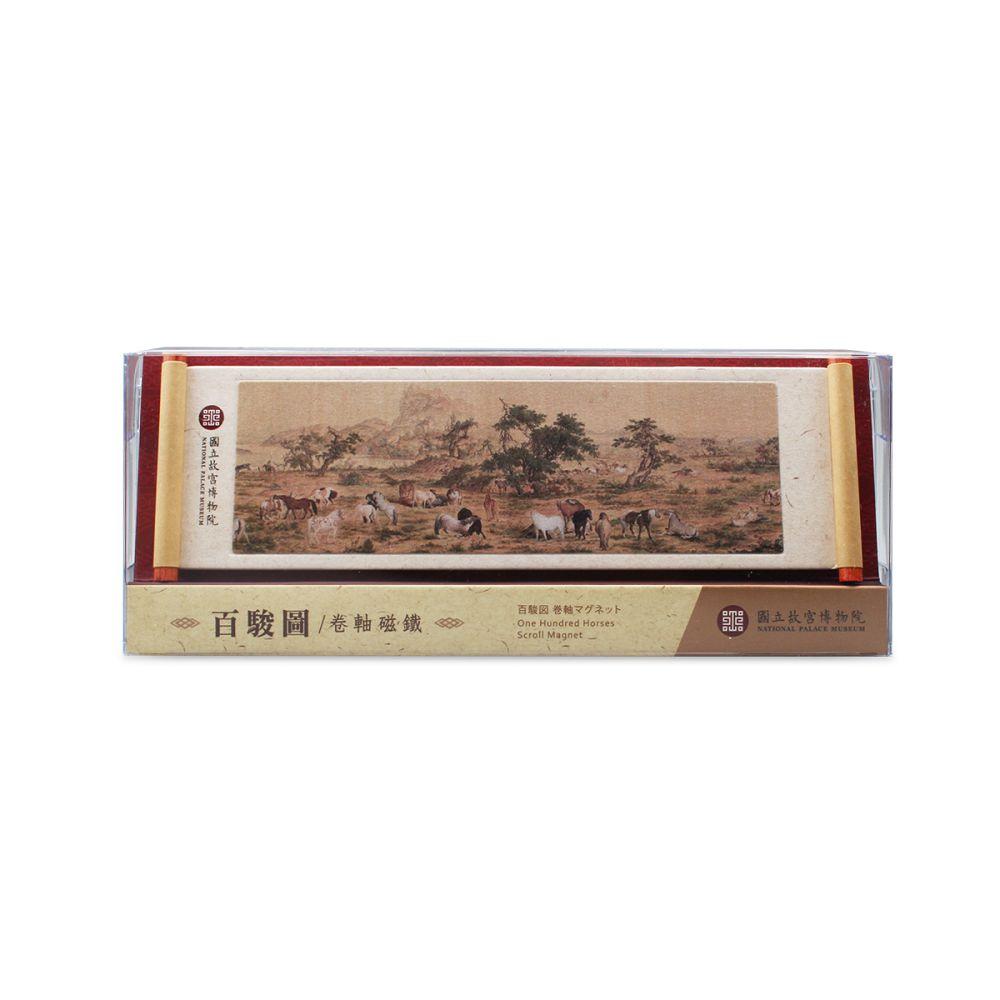 故宮精品|百駿圖卷軸磁鐵
