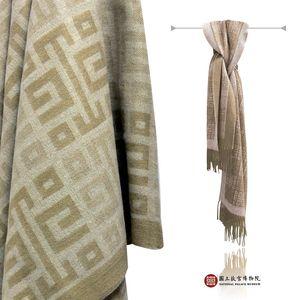 故宮精品|故宮經典LOGO羊毛圍巾(米黃)