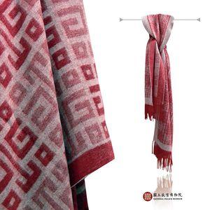 故宮精品|故宮經典LOGO羊毛圍巾(棕紅)