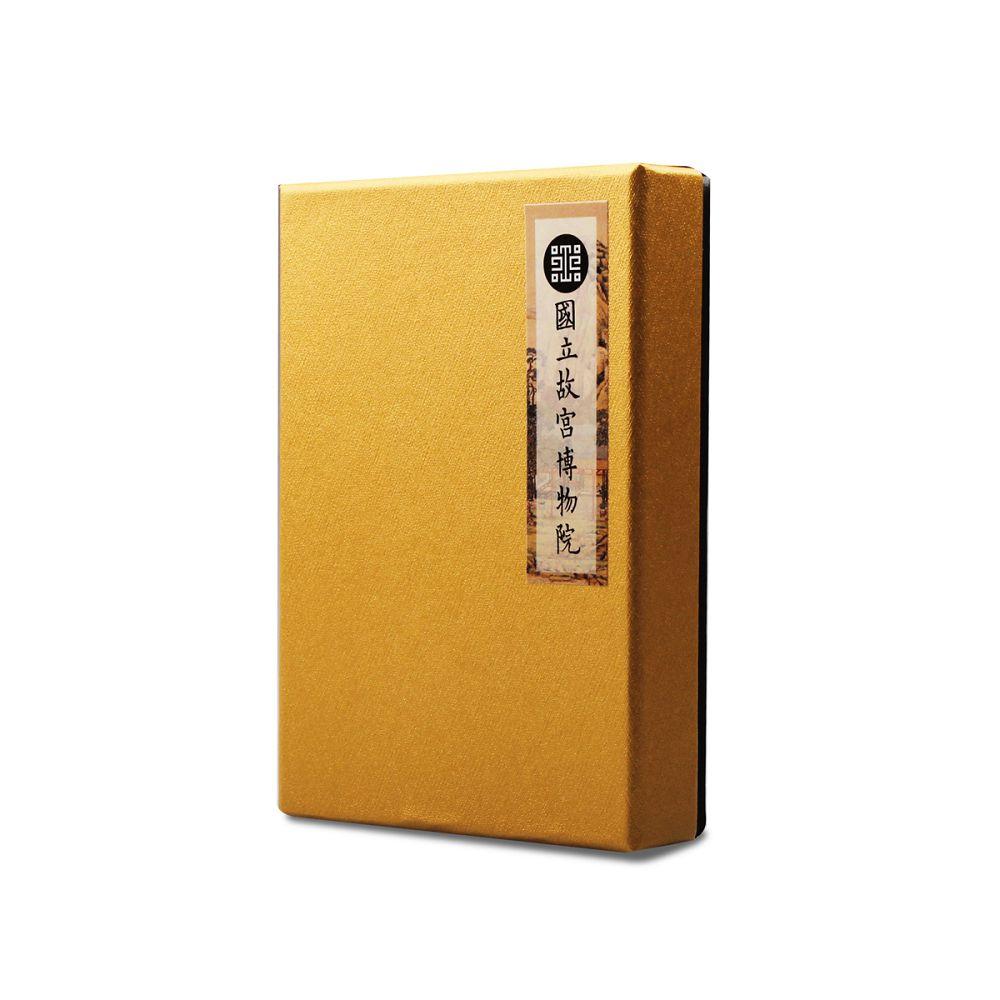 故宮精品|典藏名片盒-峰頭十丈