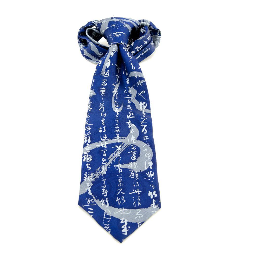故宮精品|吳鎮 書法領帶 (藍)