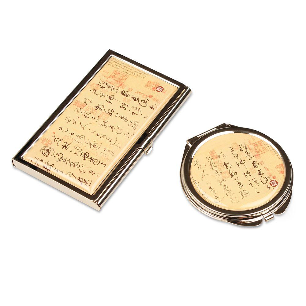 故宮精品|自敘帖 名片盒化妝鏡禮盒
