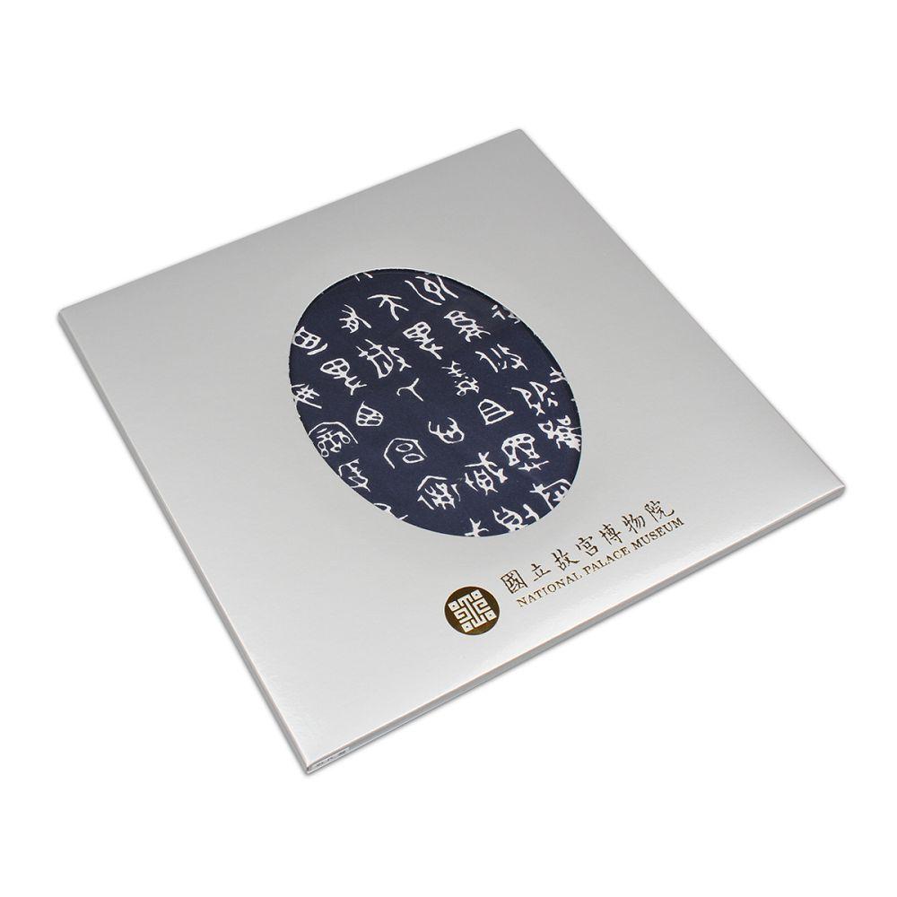故宮精品|散氏盤絲巾