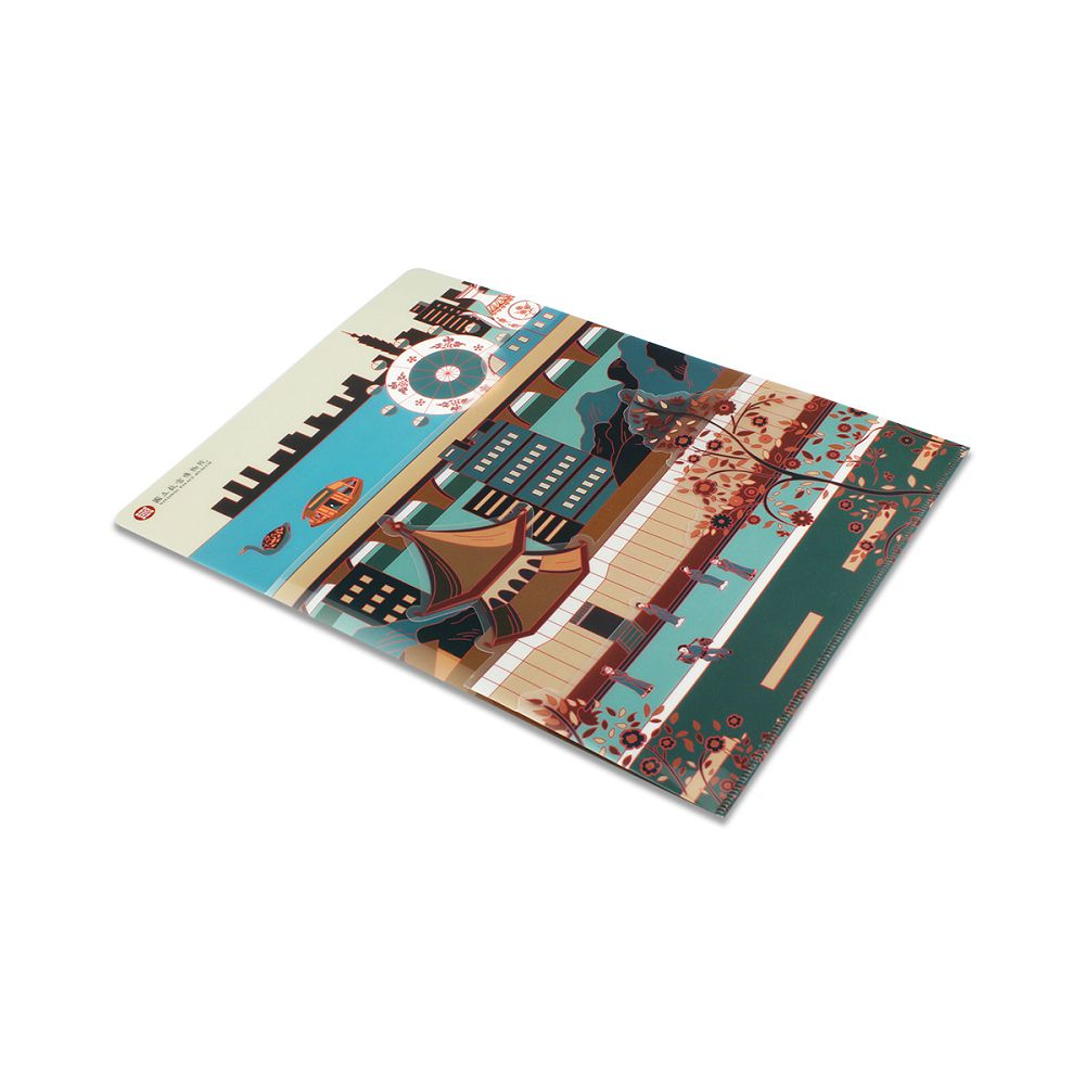 故宮精品|故宮遊樂園山型袋