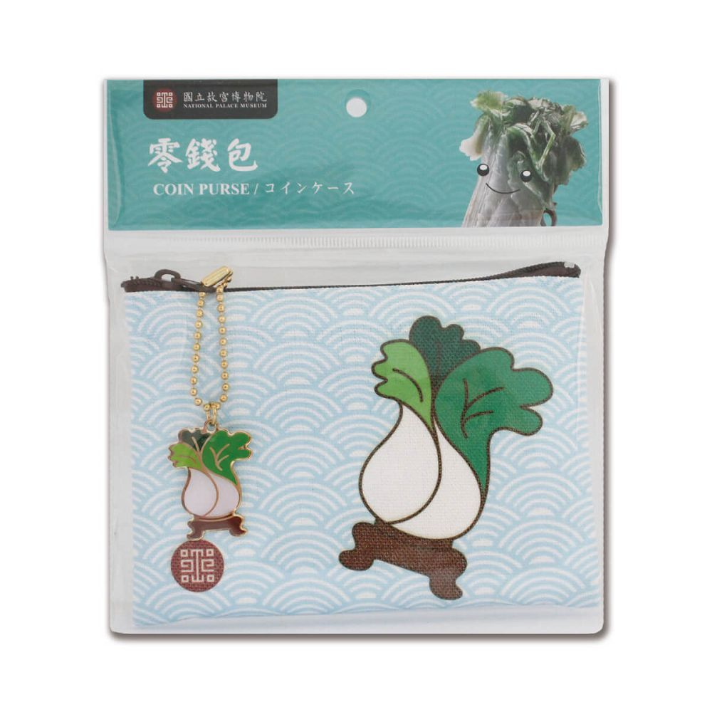 故宮精品 萌-翠玉白菜零錢包