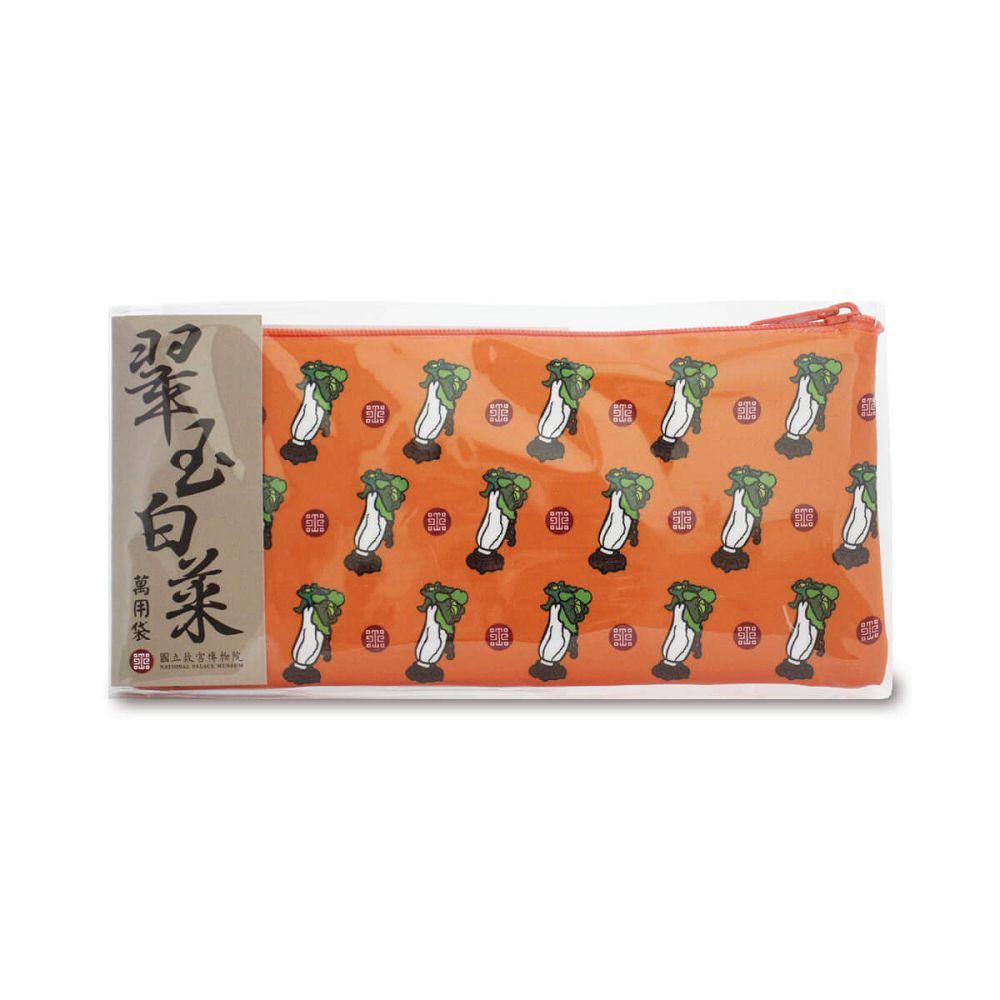 故宮精品|翠玉白菜萬用袋-橘