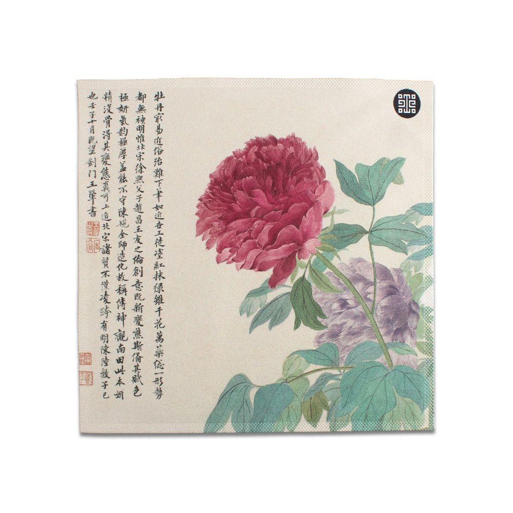 故宮精品|花卉山水合冊萬用布