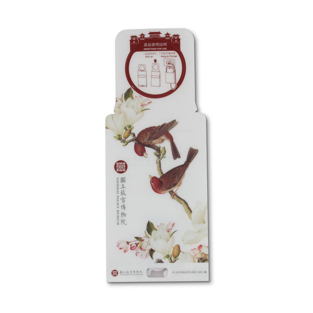 故宮精品|海棠玉蘭手機充電掛架