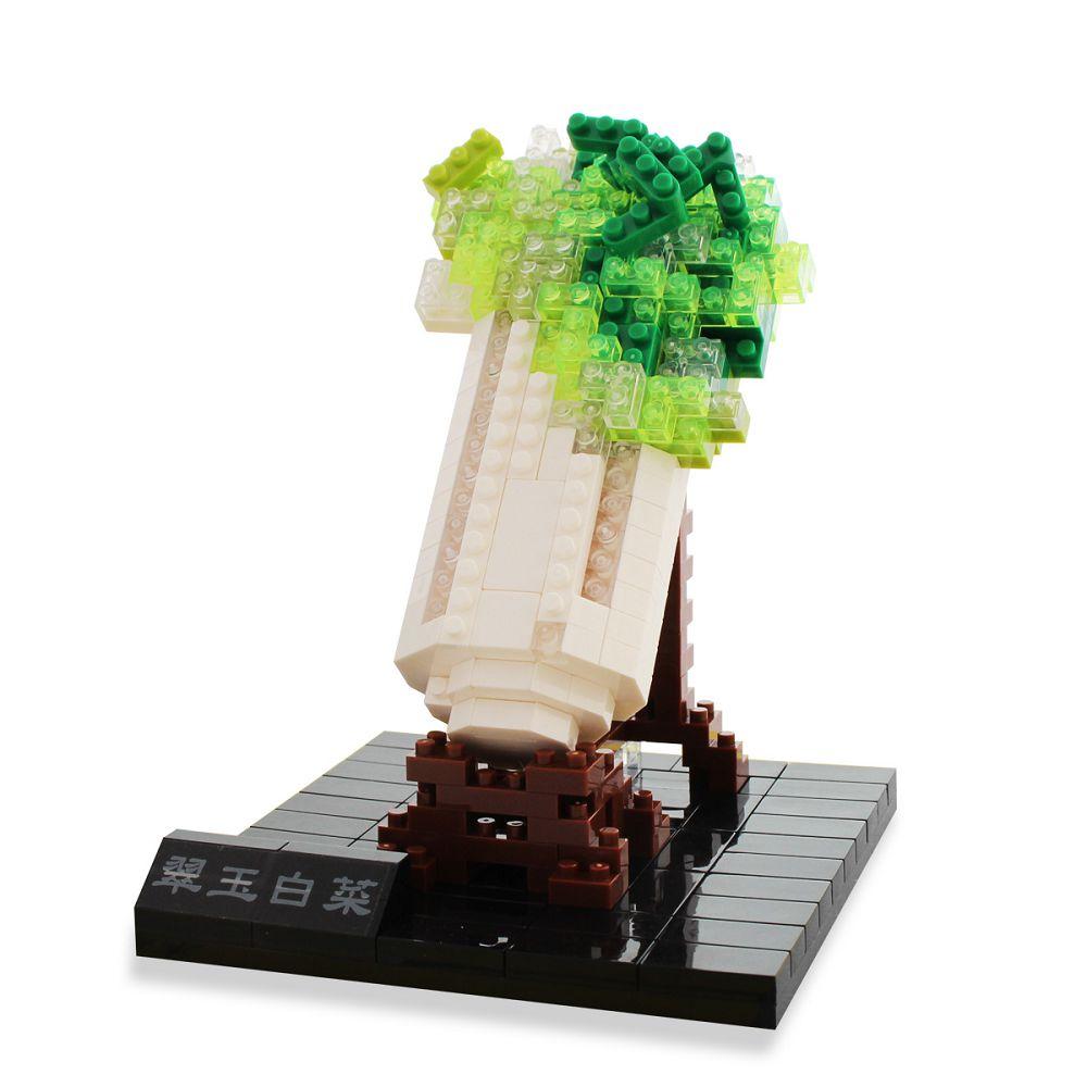 故宮精品|超微型積木-翠玉白菜