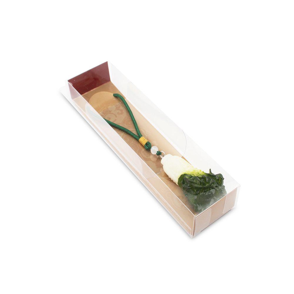 故宮精品|翠玉白菜吊飾-大
