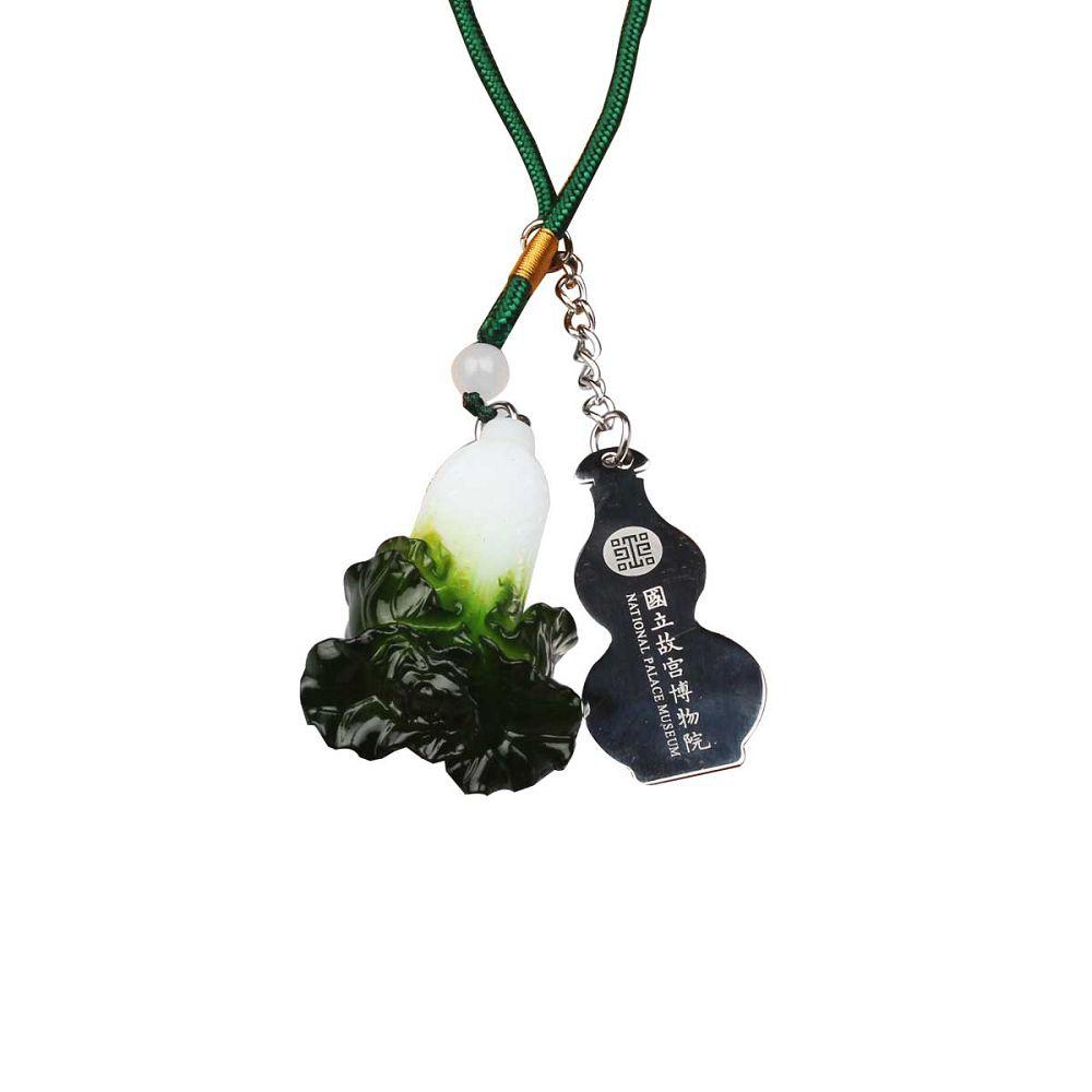 故宮精品|翠玉白菜福祿磁貼吊飾