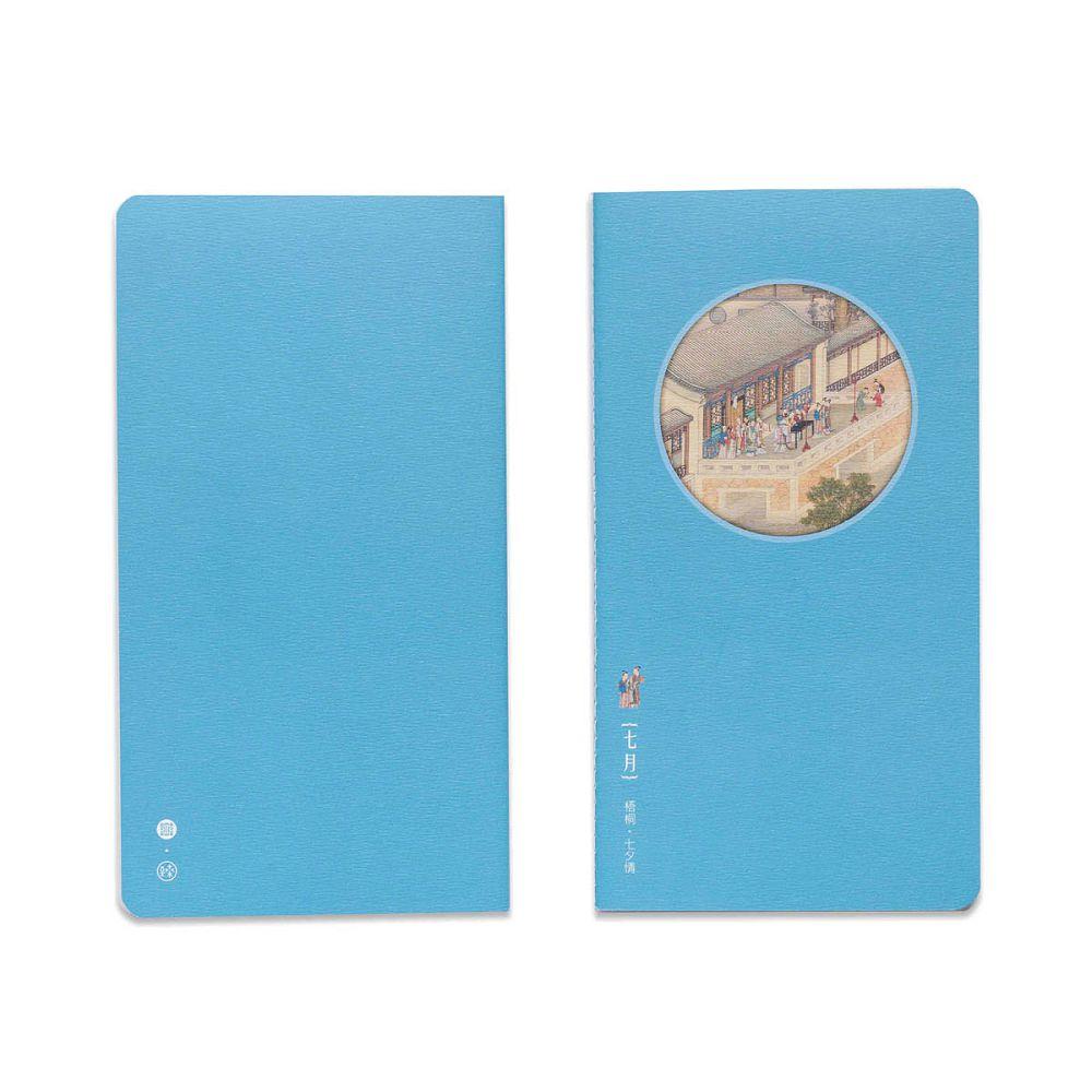 故宮精品|十二月月令圖·七月 萬用手札