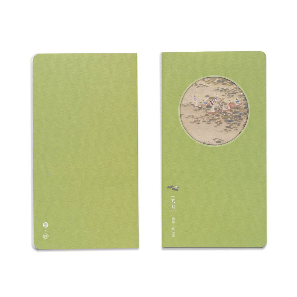 故宮精品|十二月月令圖·六月 萬用手札