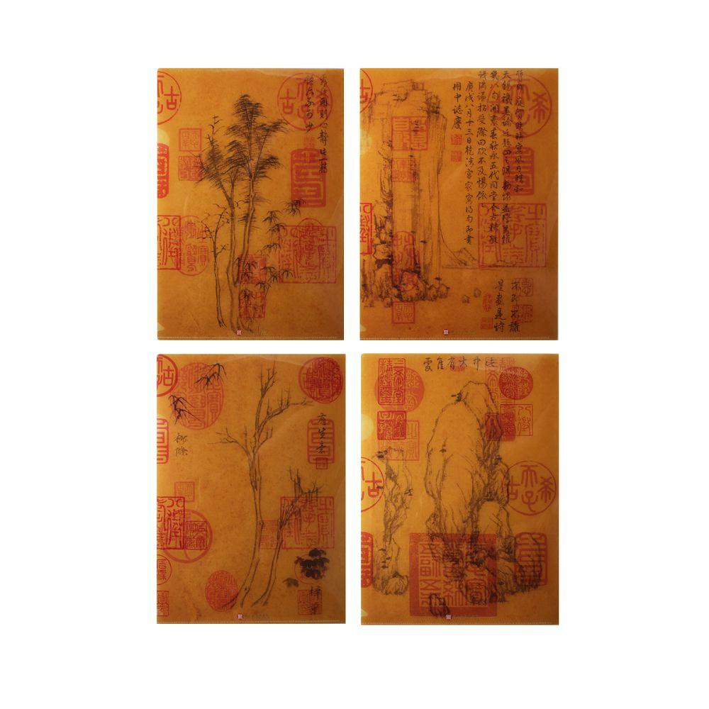 故宮精品 文件夾-乾隆御覽之寶