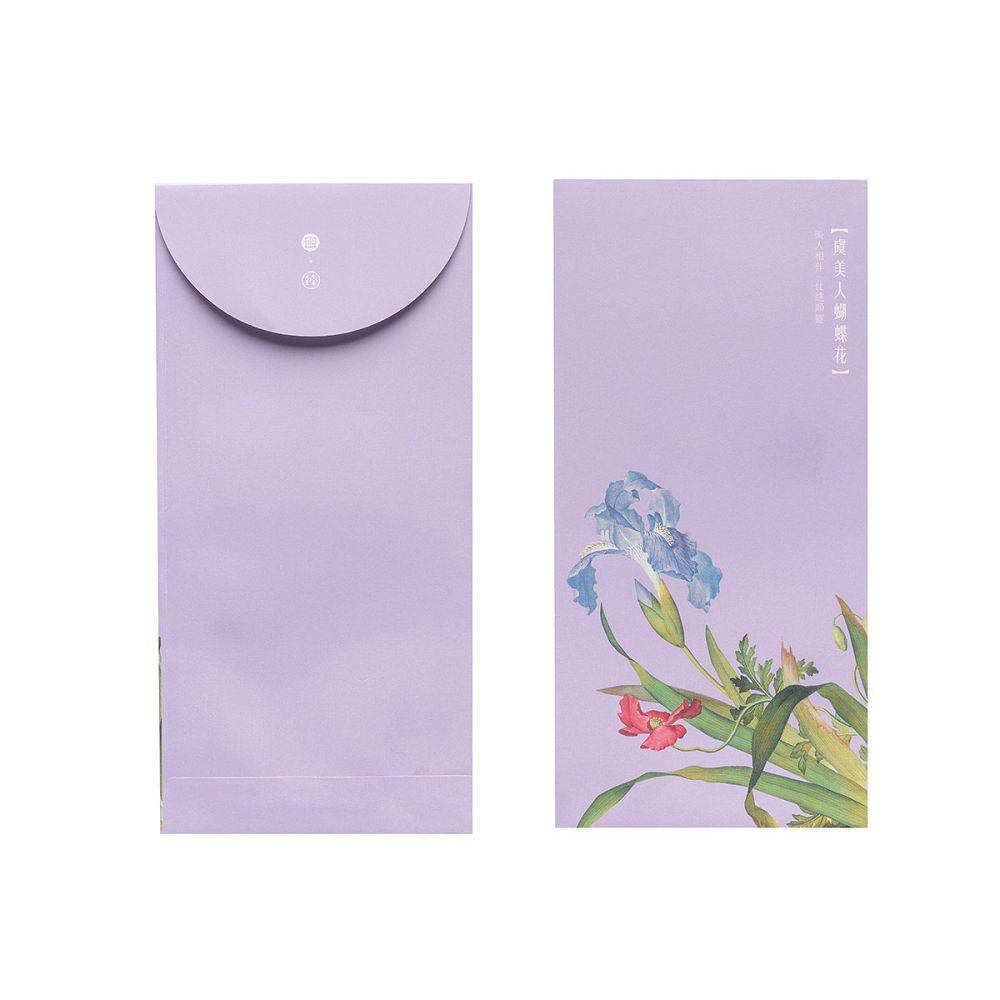 故宮精品 仙萼長春·虞美人蝴蝶花 萬用袋(單色6入)