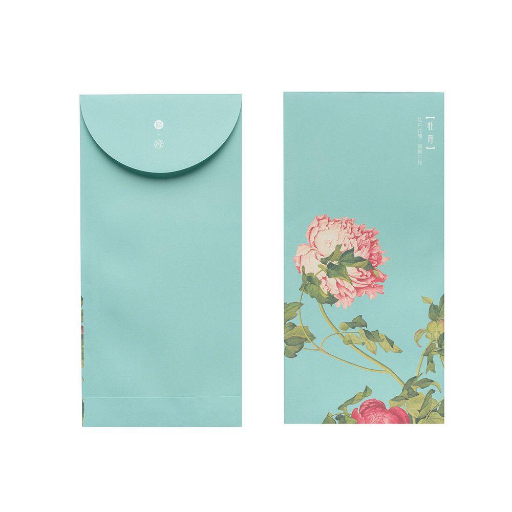 故宮精品|仙萼長春·牡丹 萬用袋(單色6入)
