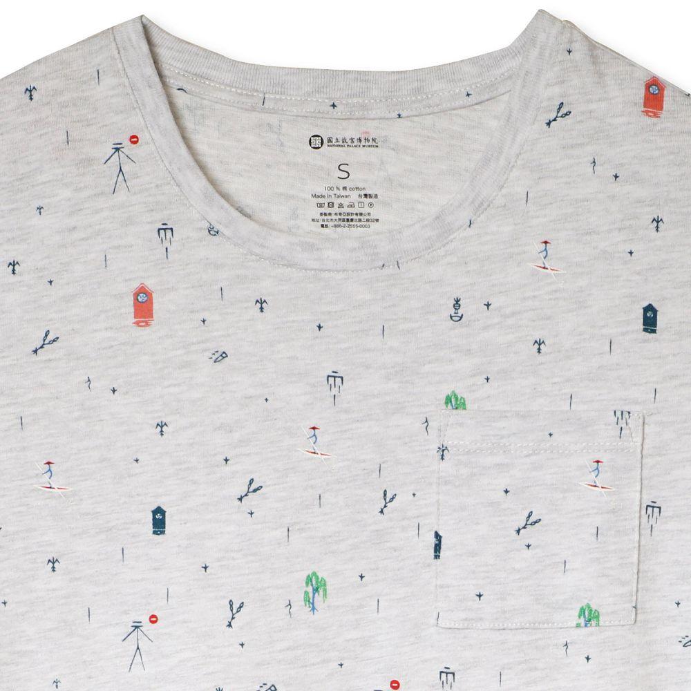 故宮精品 | 甲骨文T-shirt(M)