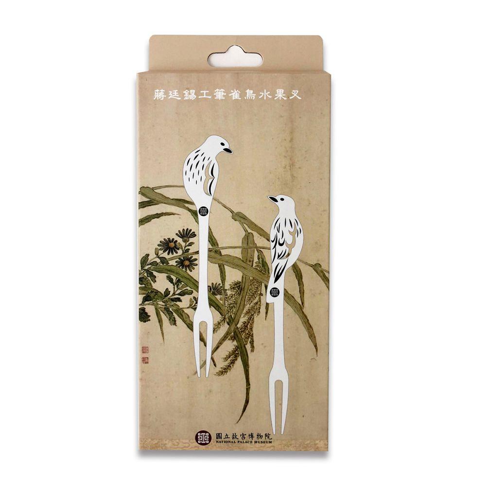 故宮精品 | 蔣廷錫工筆雀鳥水果叉