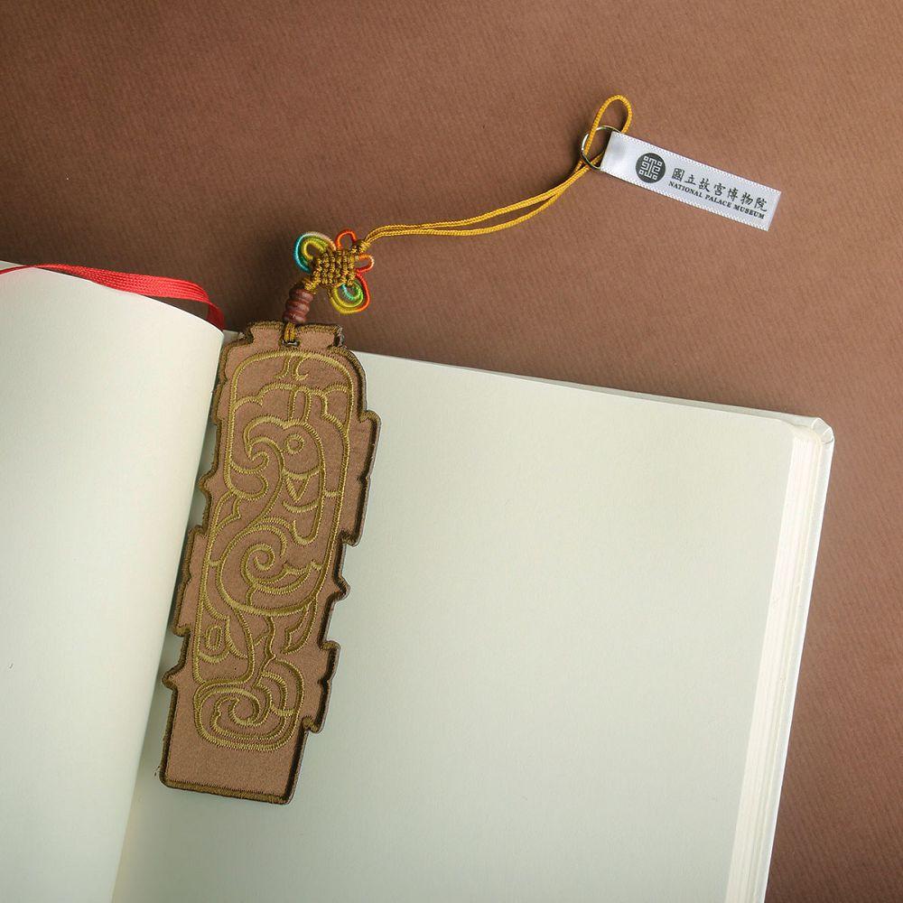 故宮精品 | 刺繡書籤-玉龍鳳紋黃