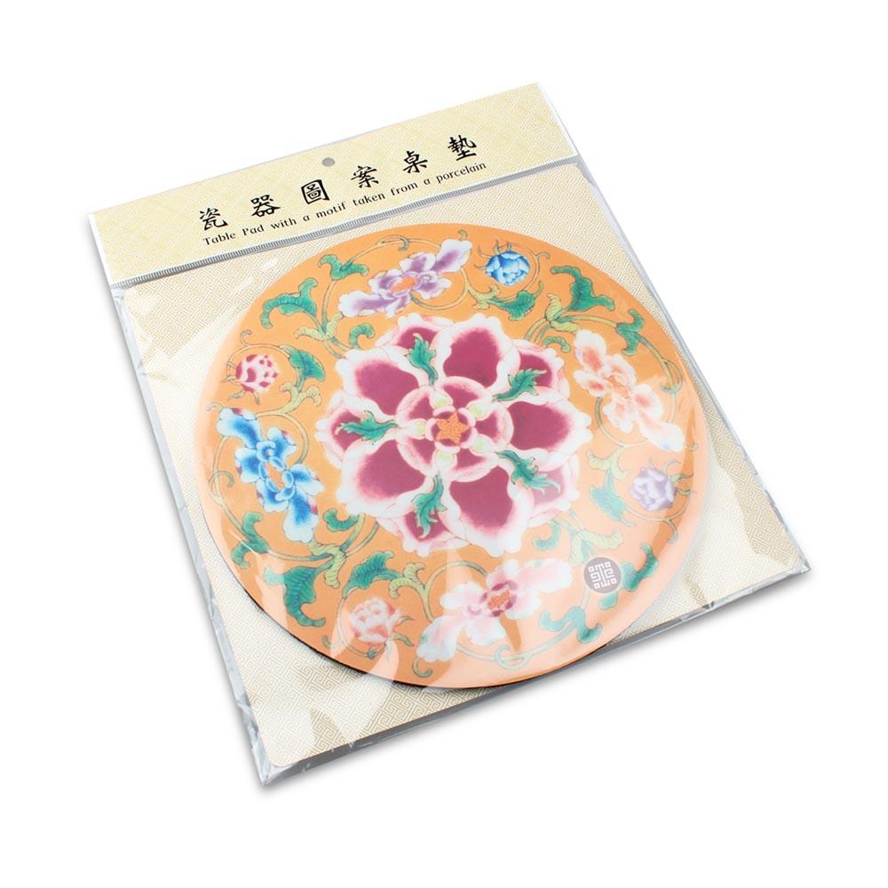 故宮精品 | 瓷圖桌墊-葵花