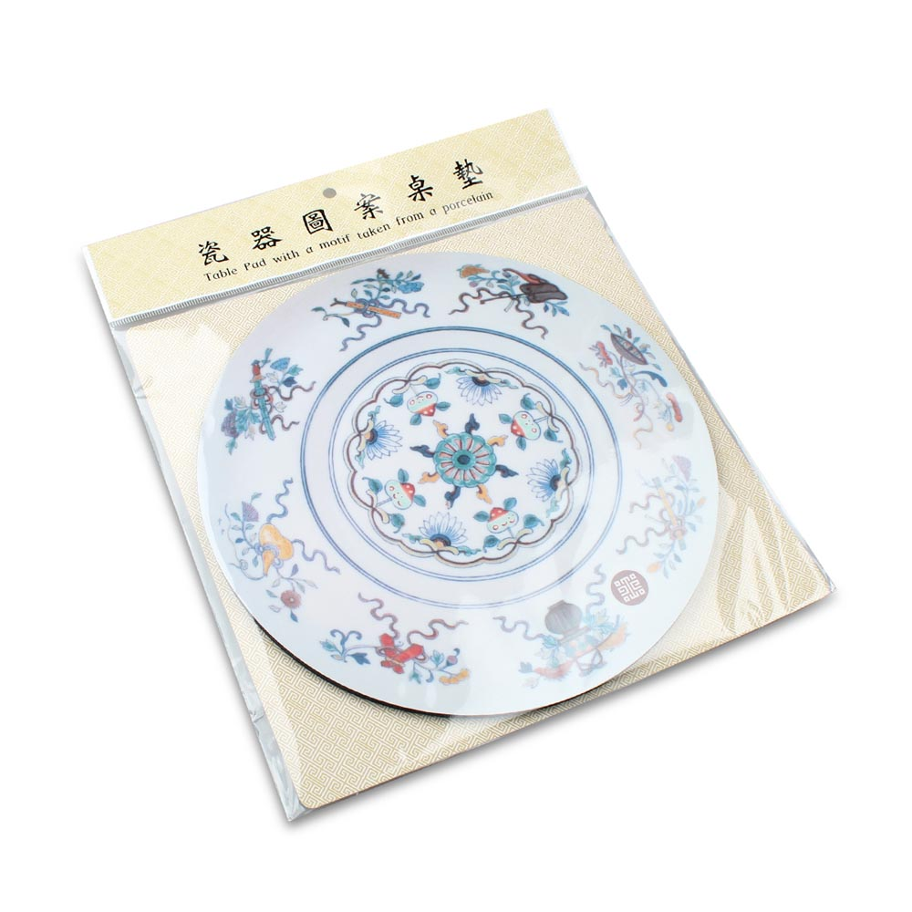 故宮精品 | 瓷圖桌墊-八寶