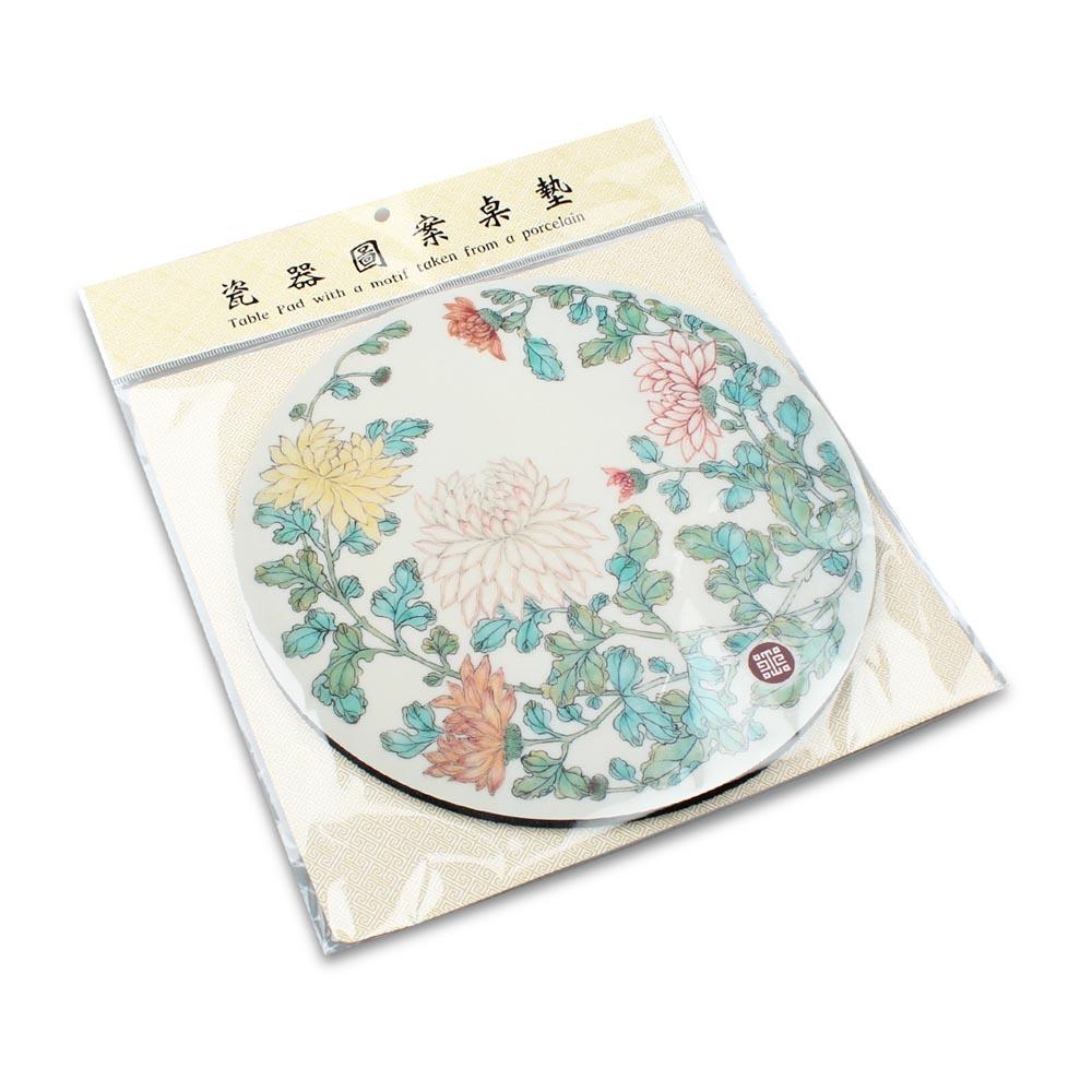 故宮精品 | 瓷圖桌墊-菊花