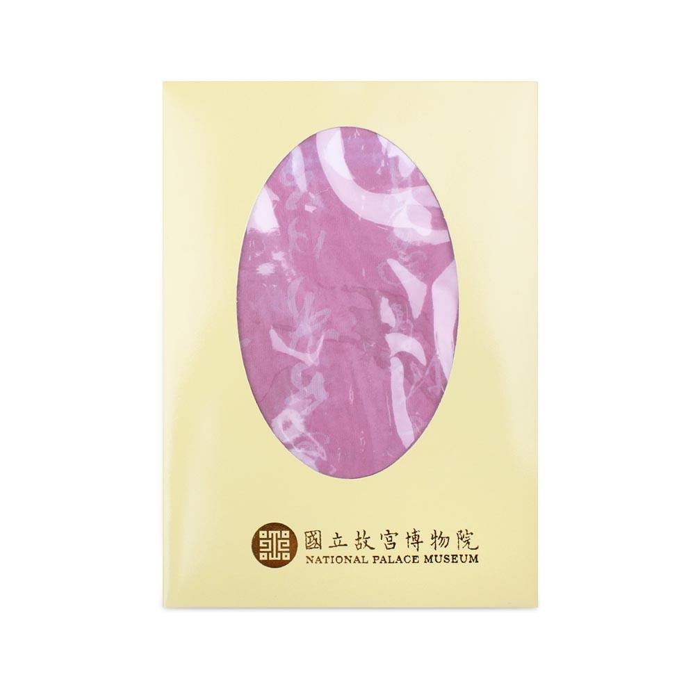 故宮精品 | 書法絲巾紗 (粉紅)