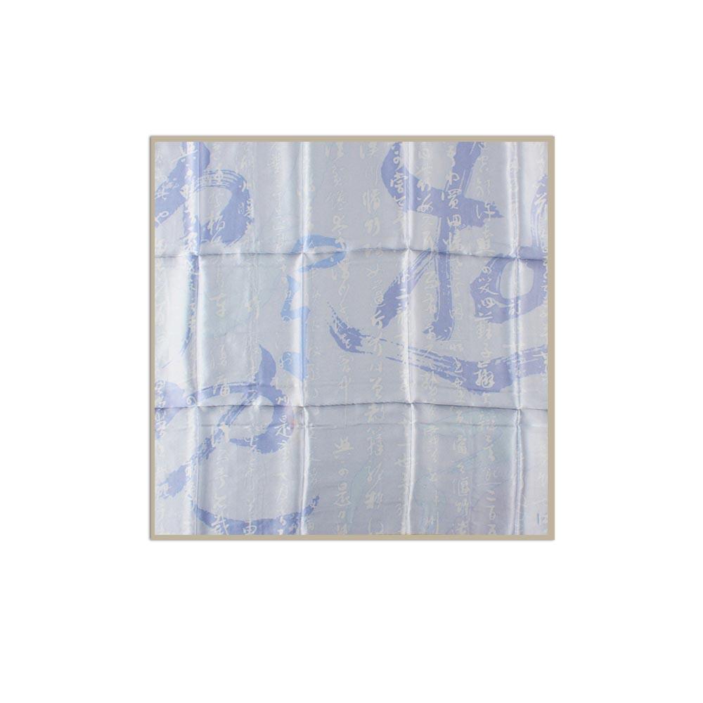 故宮精品   書法絲巾緞 (淺藍)
