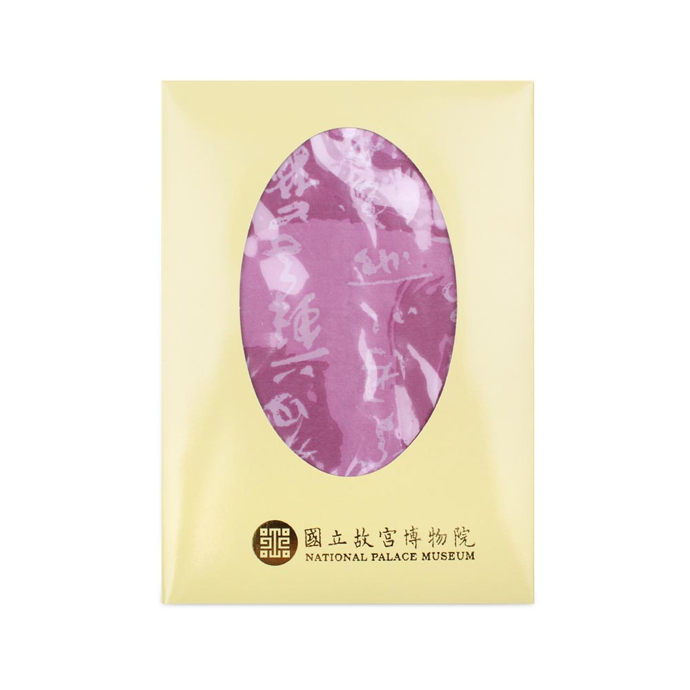 故宮精品   書法絲巾緞 (粉紅)