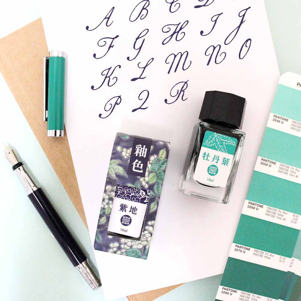 故宮精品 | 釉色鋼筆墨水 紫地