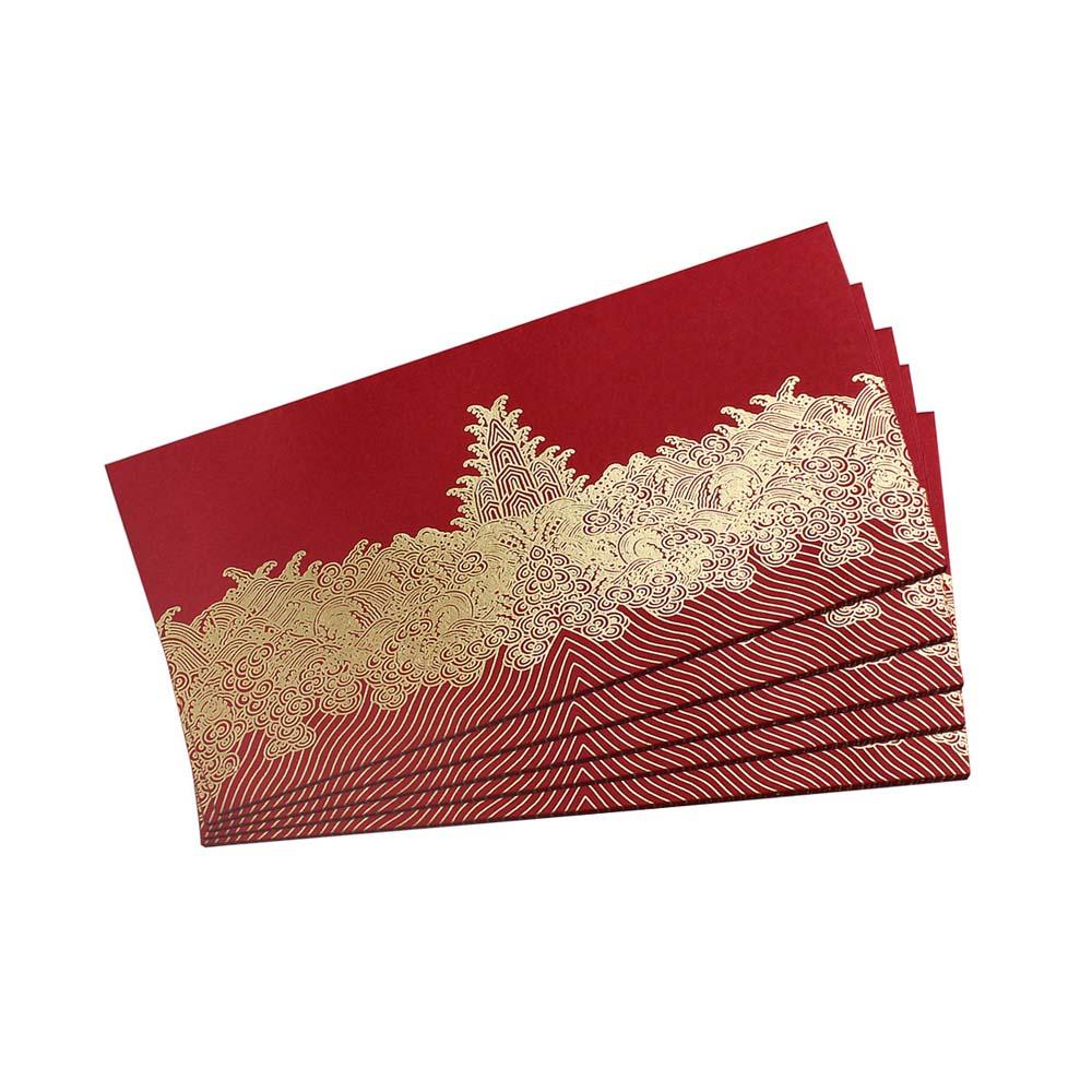 故宮精品 | 福如東海紅包袋 (5入)