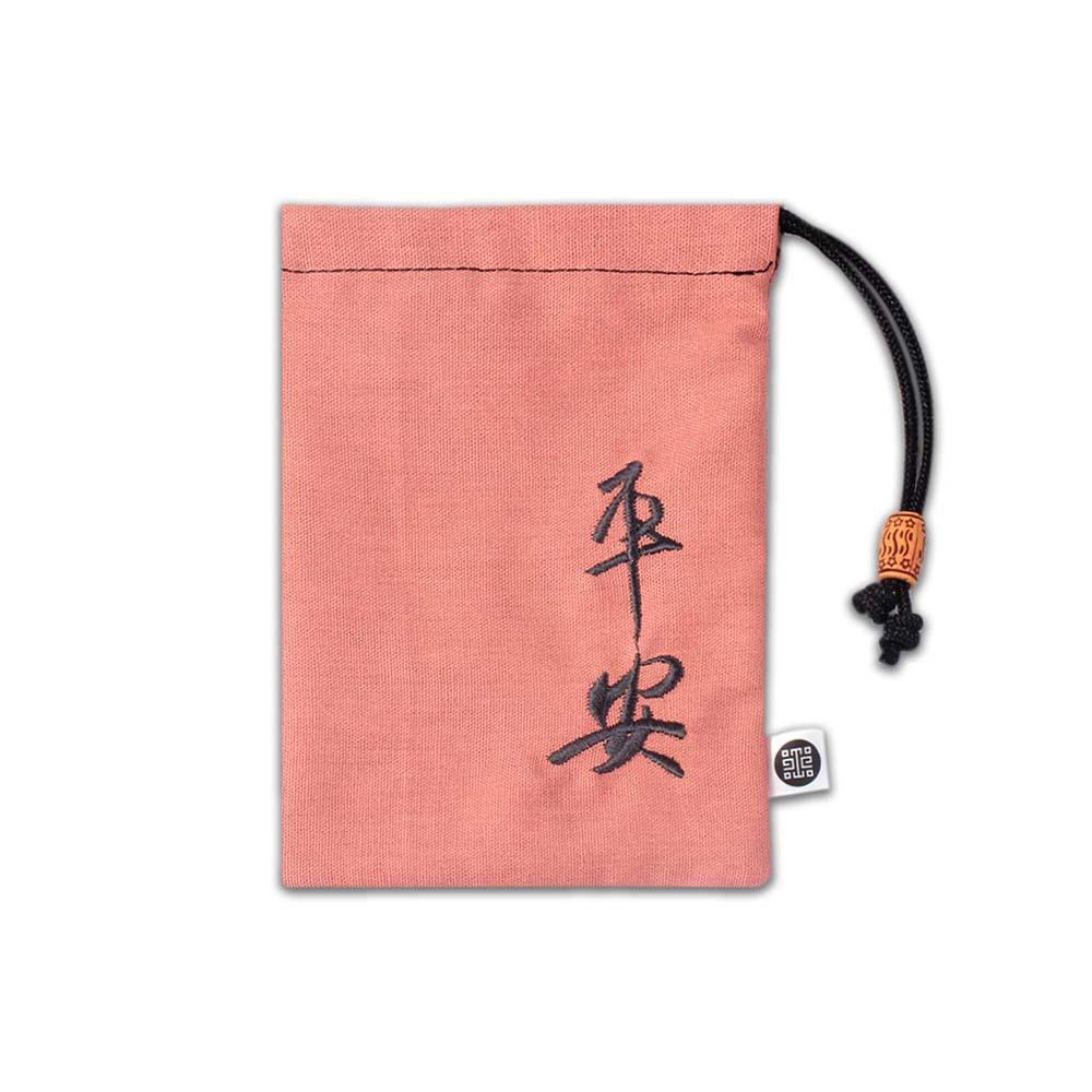 故宮精品   小束袋-平安(粉磚)