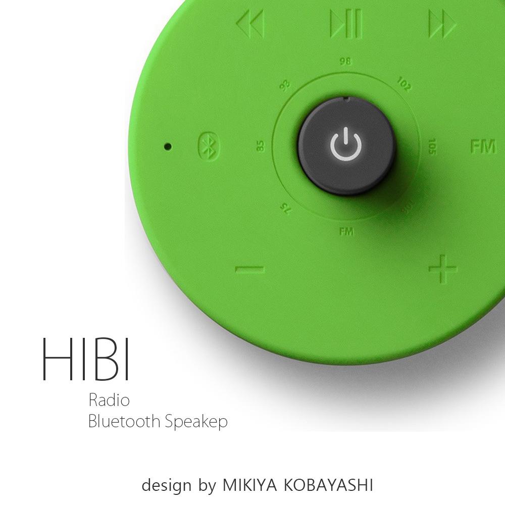 LEXON|HIBI 藍芽喇叭+收音機
