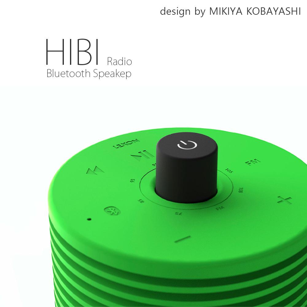 LEXON HIBI 藍芽喇叭+收音機