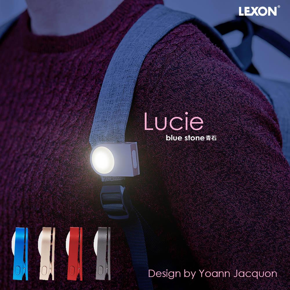LEXON|Lucie穿戴式LED安全警示燈