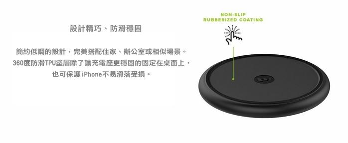 mophie │Charge force wireless base/ Qi 無線充電座 ( 代理商公司貨)
