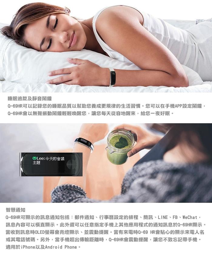 (複製)雙揚i-gotU| Q68HR 心率智慧手環