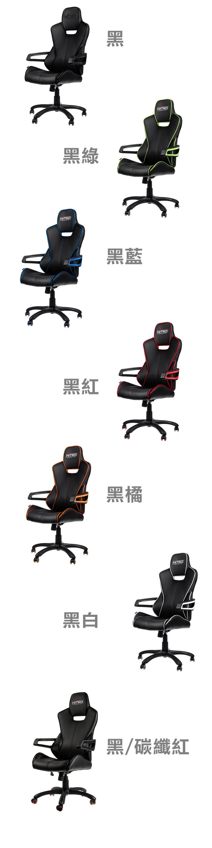 Nitro|Concepts E200 電競電腦椅