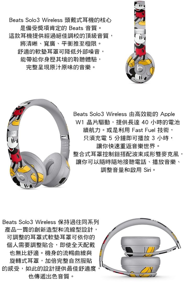 (複製)Beats|Studio3 Wireless 頭戴式耳機 - Skyline Collection魅影灰(正公司貨)