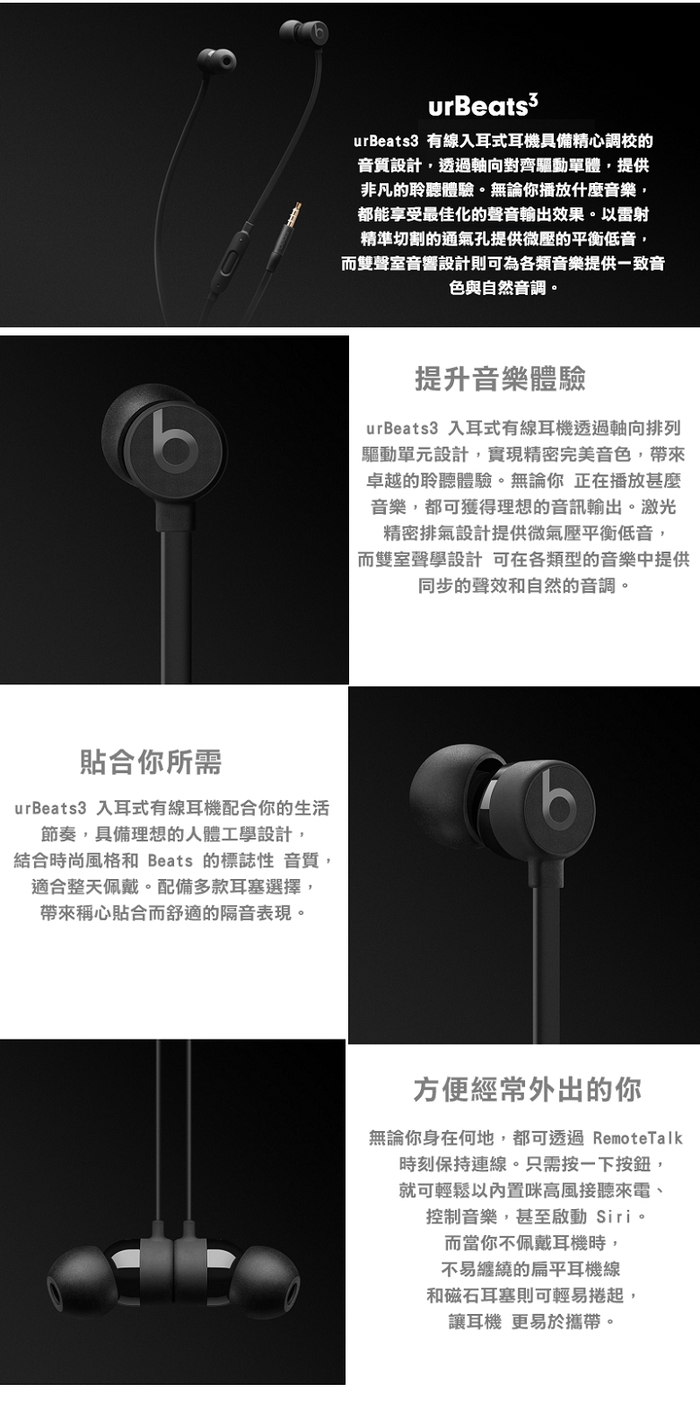 (複製)Beats|Studio3 Wireless 頭戴式耳機 - Skyline Collection魅影灰(正公司貨)