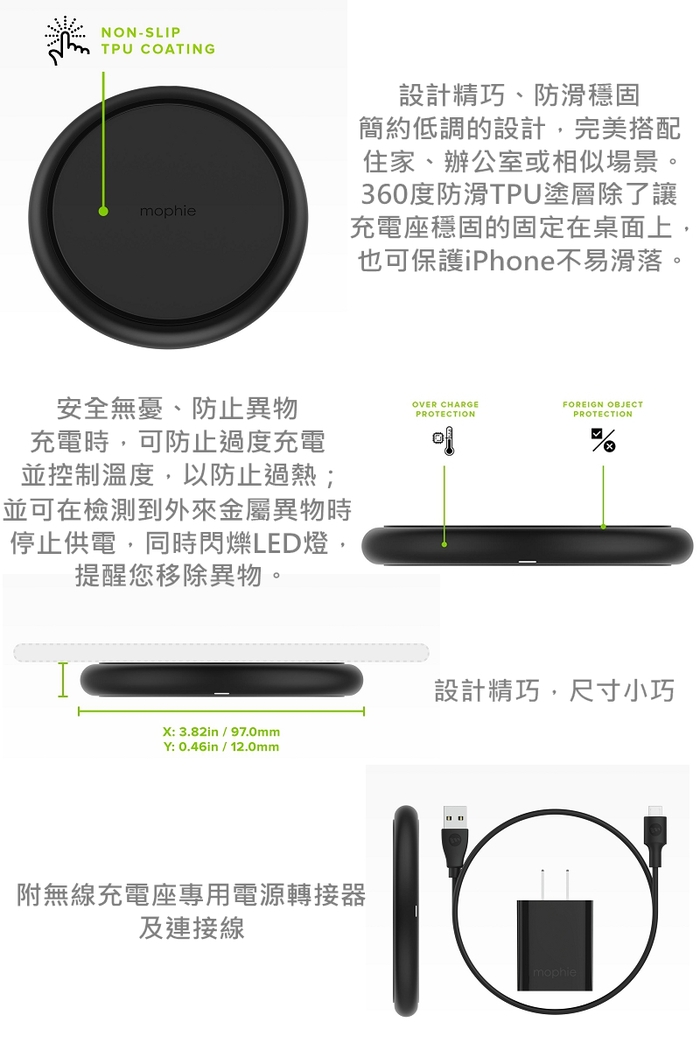 (複製)mophie │Charge Force  5W 無線充電座 ( 代理商公司貨)