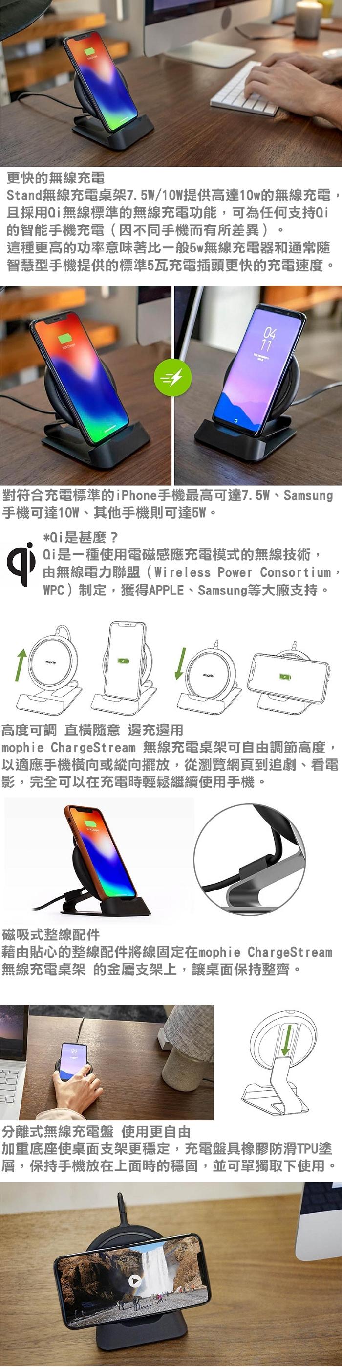 (複製)mophie │Charge Stream pad+ 7.5W/10W無線充電板 ( 代理商公司貨)