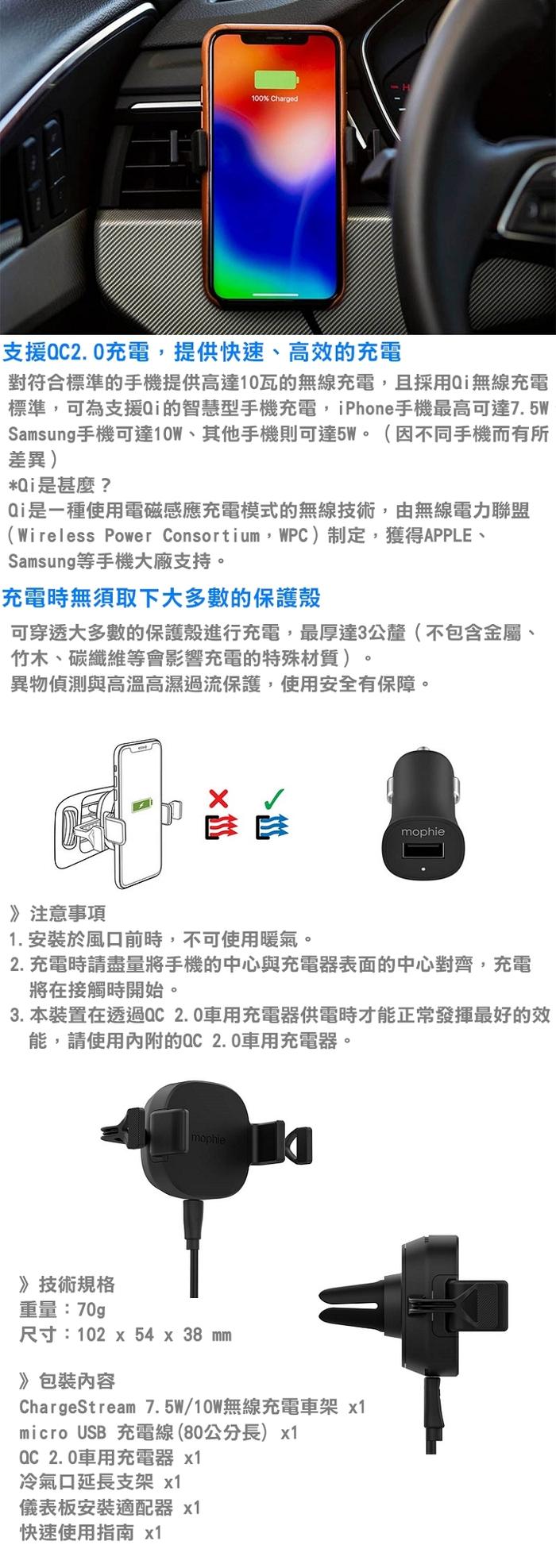 (複製)mophie │powerstation USB-C XXL 19,500mAh行動電源 ( 代理商公司貨)