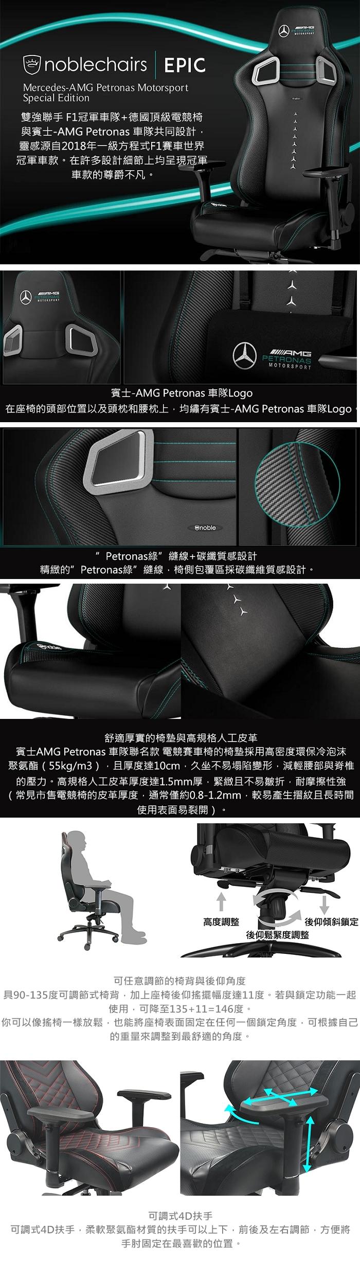 (複製)noblechairs 皇家EPIC系列電競賽車椅-PU經典款-黑/紅