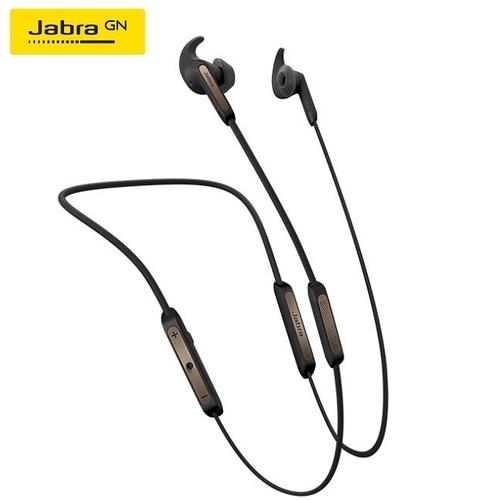 Jabra| Elite 45e 藍牙耳機