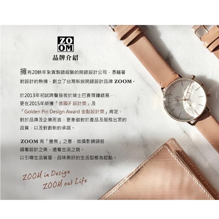 (複製)ZOOM Pure 生活觀察家極簡設計腕錶-駝色
