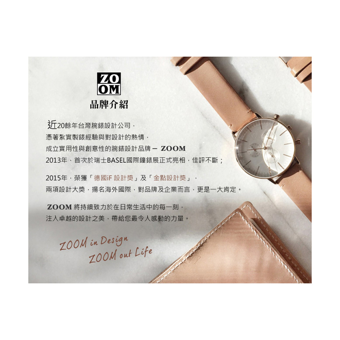 ZOOM │ THIN 時尚極簡晶礦方錶-玫瑰金-35.5*35.5mm
