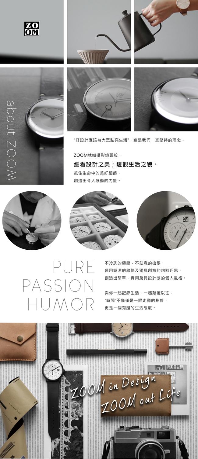 (複製)ZOOM │ FLOATING 光燦美學米蘭腕錶-黑/42.5mm